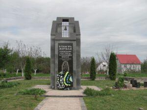 17 травня Україна вшановуватиме пам'ять жертв політичних репресій