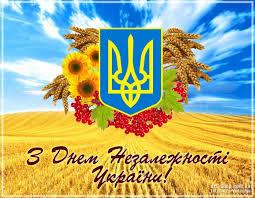 Шановні жителі Кам'янеччини!      Щиро вітаємо вас з Днем Державного Прапора та з Днем Незалежності України!